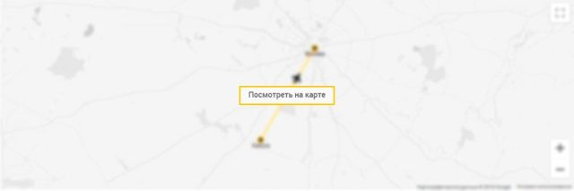 Время полета Минск - Хургада