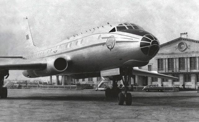 Представительство Уральских Авиалиний в Москве и других городах