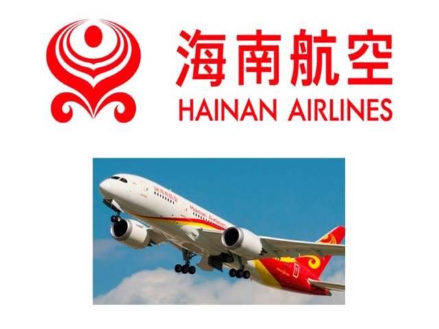 hainan airlines: официальный сайт на русском
