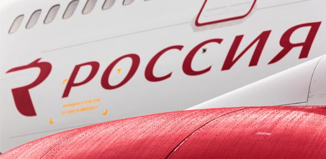 Логотипы авиакомпаний России и мира