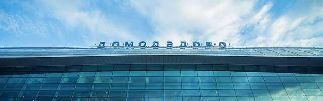 Как добраться до аэропорта Домодедово с Ленинградского вокзала