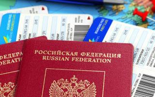 Как купить билет на самолет если паспорт на замене