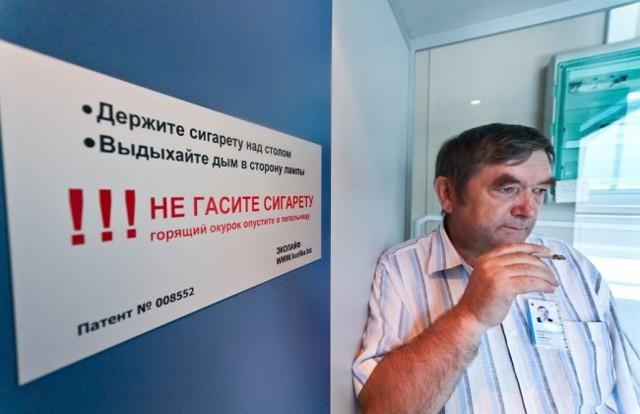 Место для курения в аэропорту Внуково