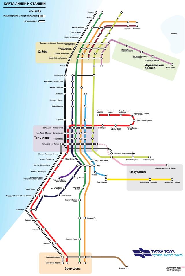 Как добраться из аэропорта Бен-Гурион до Тель-Авива