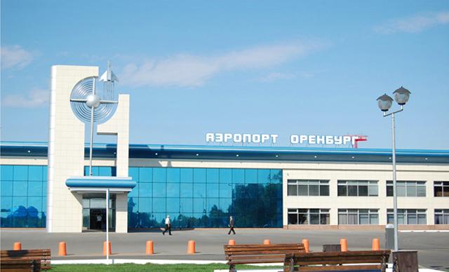 Аэропорт Оренбурга: официальный сайт