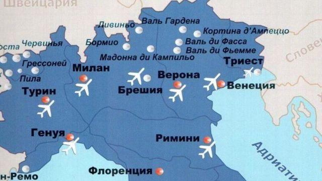 Аэропорты Италии на карте Италии