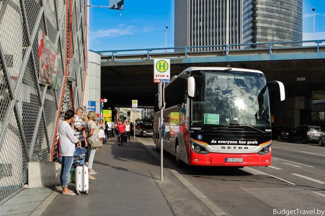 Как добраться из аэропорта Братиславы в Вену