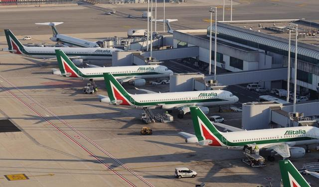 Аэропорт Рима Фьюмичино: официальный сайт