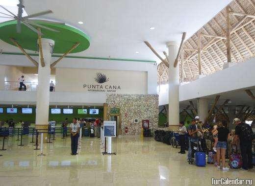 Сколько лететь до Доминиканы из Екатеринбурга