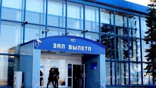 Есть ли аэропорт в Новороссийске