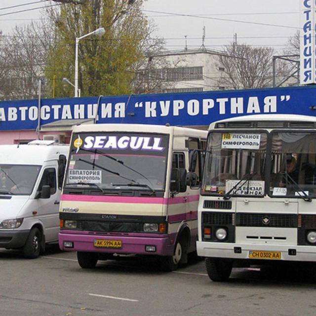Как добраться до аэропорта Симферополя из Симферополя и обратно