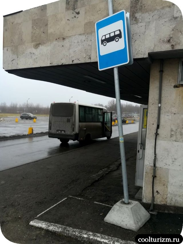 Как добраться из аэропорта Мурманска до города