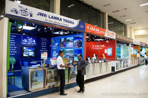 Международный аэропорт Шри-Ланки на карте